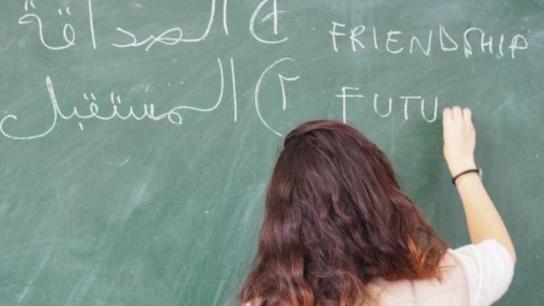 polemiche arabo scuola